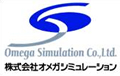Omega Simulation Co., Ltd.